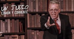 UN JUDÍO COMÚN Y CORRIENTE Por SergioCocú