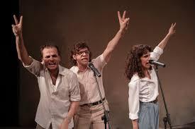 UN DOMINGO EN FAMILIA – Dramaturgia: S. Torres Molina – Dirección: Juan P. Gómez – Por ClaudiaChas